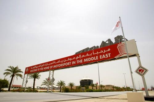 Oficialu: Bahreino GP lenktynės atšaukiamos