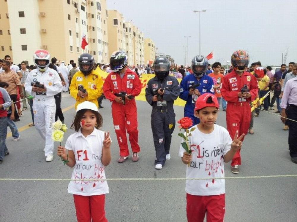FIA: padėtį Bahreine stebime atidžiai