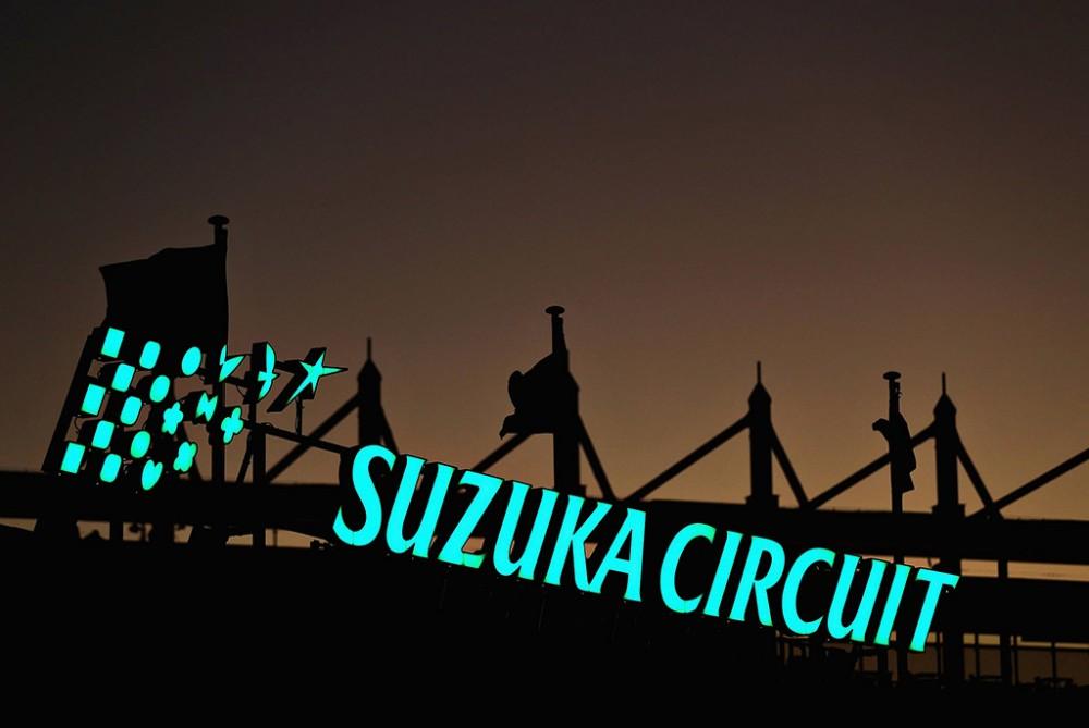 Japonijos GP likimas turėtų paaiškėti iki rugpjūčio