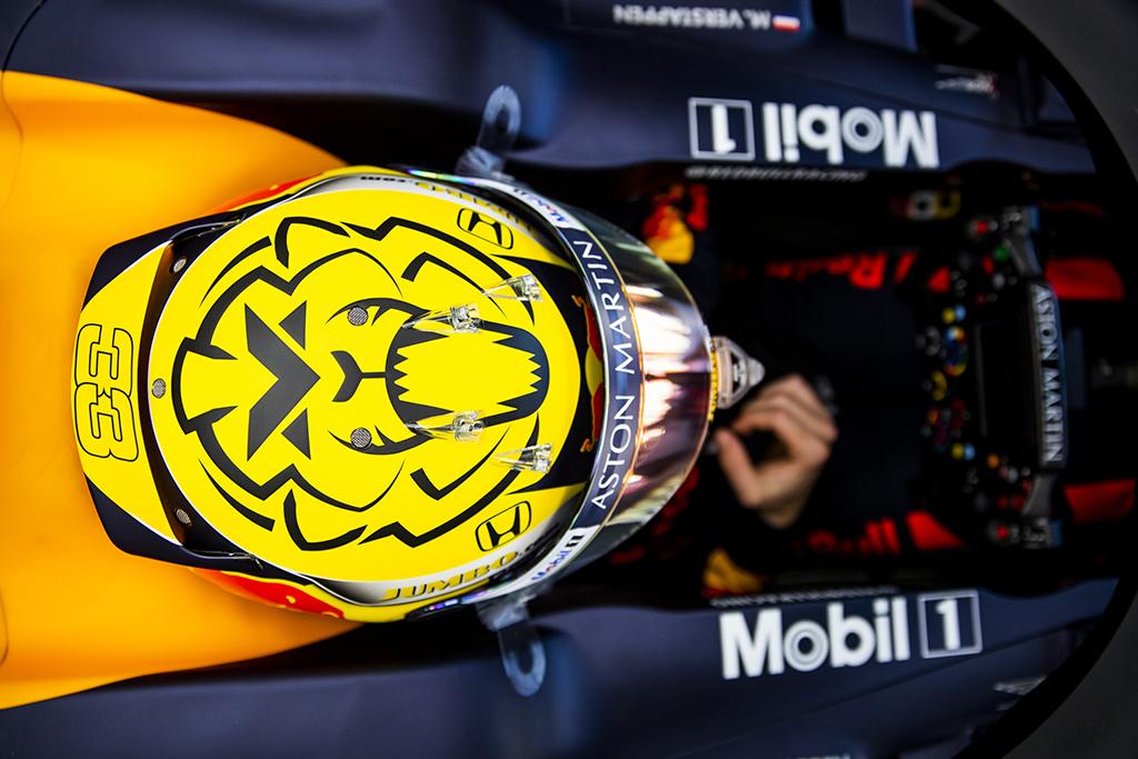 M. Verstappenas: tai turbūt buvo pats blogiausias penktadienis šį sezoną