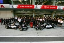 """""""Red Bull"""" perėmė """"Minardi"""" komandą"""
