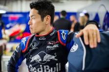 """Red Bull"": nesvarstome N. Yamamoto kandidatūros"